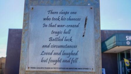 HMAS Sydney II Memorial prayer